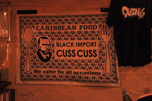 0709-cusscuss-01