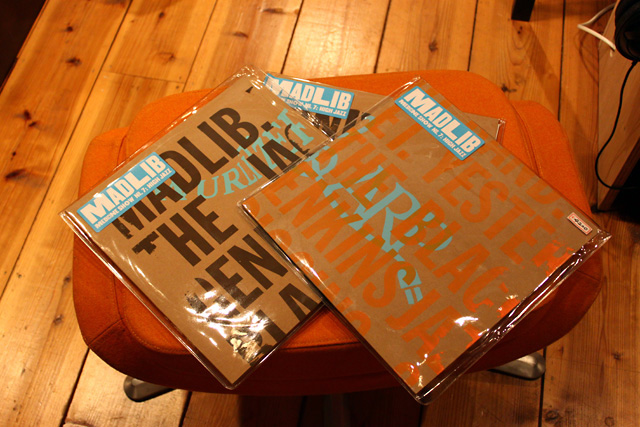 Madlib / Medicine Show 7: High Jazz Limited 3LP 1