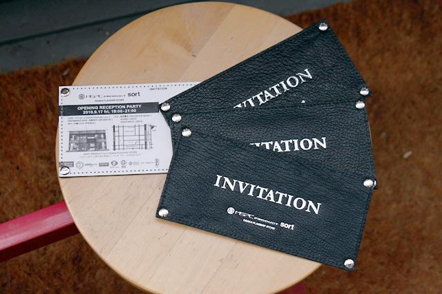 MSPC invitation
