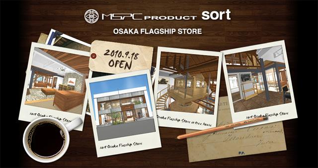 mspc_product-osaka_flagship