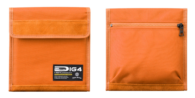 MSPC_PRODUCT_DIG4_SPECIALIZED_IN_MUSIC 7inch_Case-orange