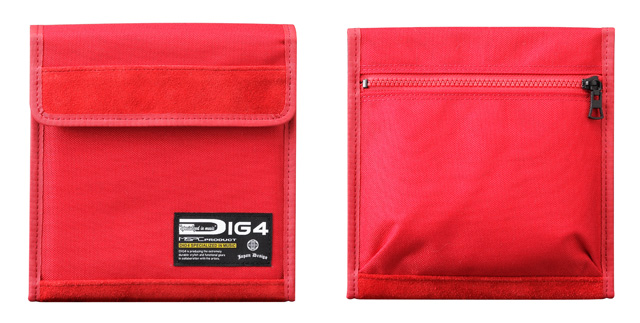 MSPC_PRODUCT_DIG4_SPECIALIZED_IN_MUSIC 7inch_Case-red