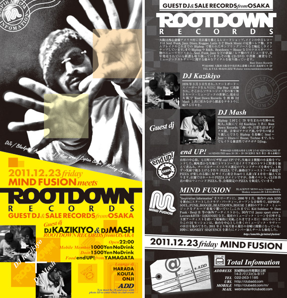 MIND FUSION × Root Down Records Front