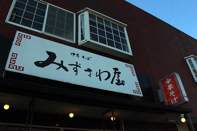 2011_12-sendai-29