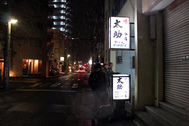 2011_12-sendai-31