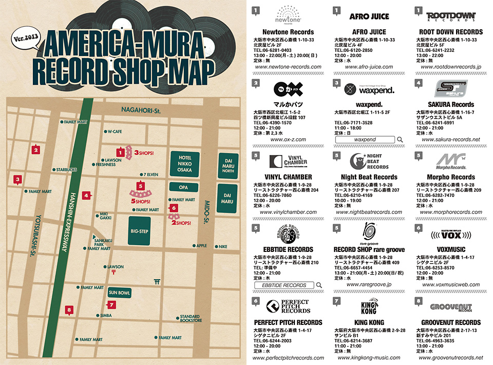 MERICA-MURA RECORD SHOP MAP Ver.2013