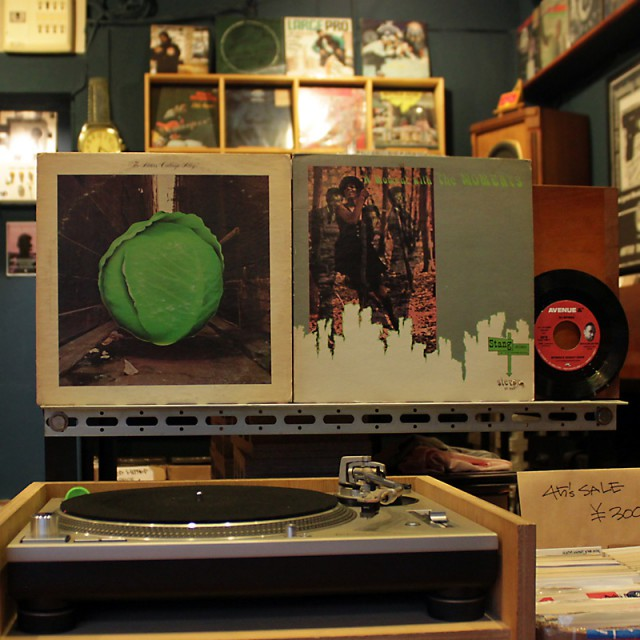 2013.09.09 Used Soul LP