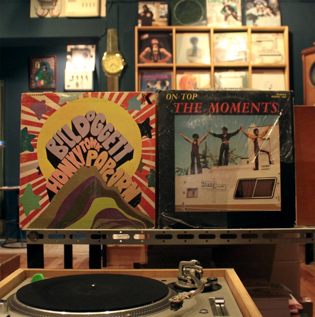 2013.10.18 Used Soul / Funk LP