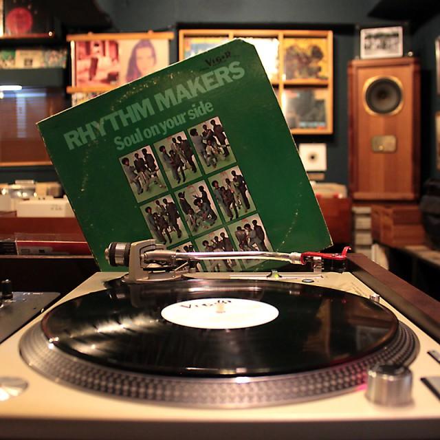 2013.12.07 Used LP