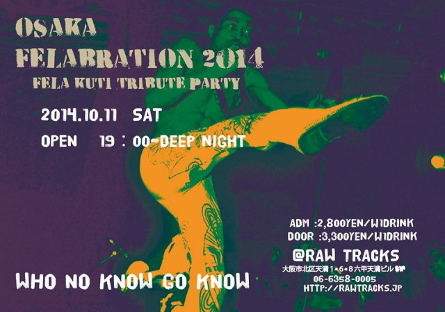 felabration_omote