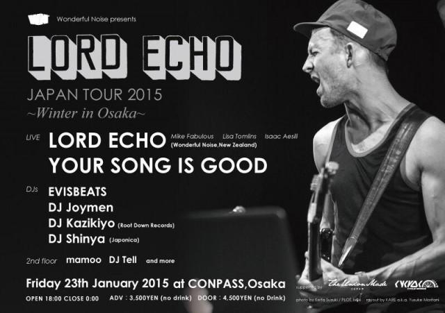 Lord Echo Osaka