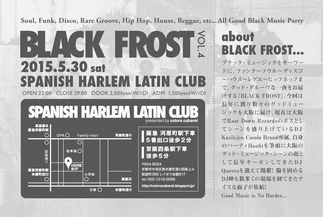02_back_black-frost-vol4_a6_cmyk_02