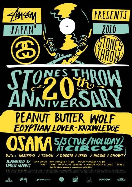 th_Stones-Throw-Stussy-20th-Flyer1